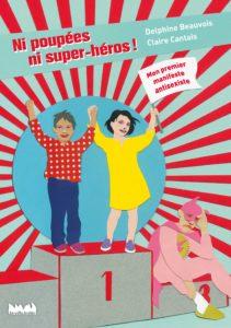 Litt_enfance_ni poupées ni super héros